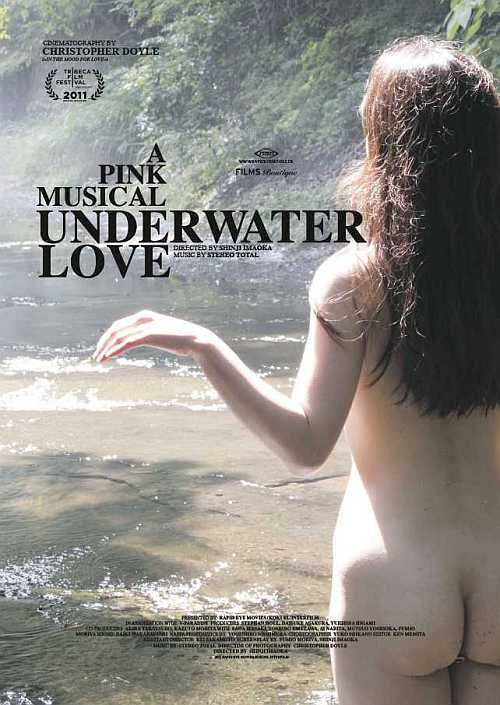 Underwater_Love_A_Pink_Musical_Plakat