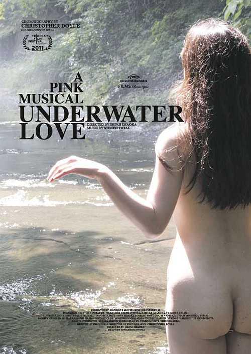 Underwater_Love_A_Pink_Musical_Plakat