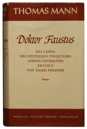 Thomas_Mann_Doktor_Faustus_1947