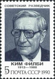 Briefmarke der UdSSR mit dem Bildnis Philbys