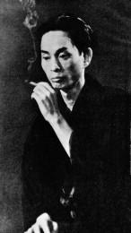 Kawabata Yasunari, 1932