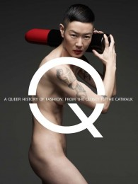 Valerie Steele_A queer history of fashion