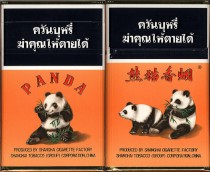 pandazigaretten