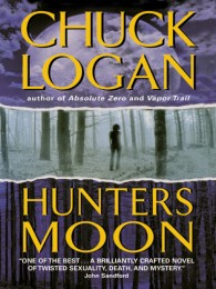 Logan Hunters Moon cover gd