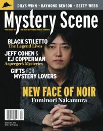 nakamura mystery scene