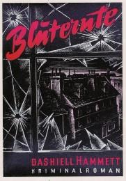 15_Hammett_Bluternte_1952