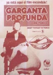 Deep_Throat_in_Tokyo_(Spanish)