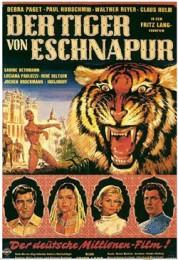 Locarno tiger2DIF