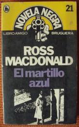 ross-el-martillo-azul-ross-macdonald-4070-mla115330702_1337-f