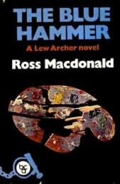 ross-hammer-780002310499-uk-300