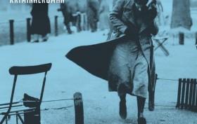 fellenda-wintergewitter