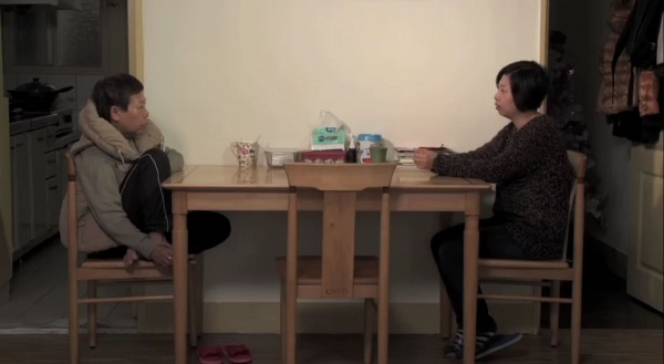 Ri Chang Dui Hua | Small Talk Land- TWN 2016 Regie- Hui-chen Huang Bildbeschreibung- Sektion- Panorama Datei- 201710814_1.jpg © Small Talk Productions
