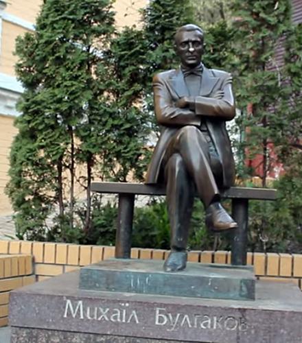 Michial Bulgakow, Kiew