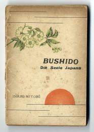 pflüüü Nitobe-Bushido-bookcase-1901