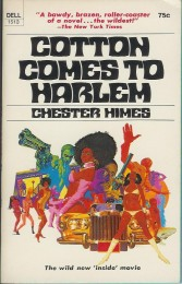himes cotton-comes-to-harlem