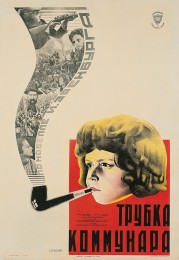 ty_film_posters_russian_1