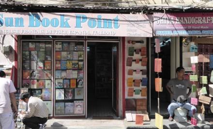books Udai pur916