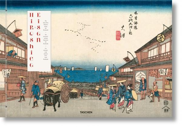 xl-hiroshige_kisokaido-cover_01159