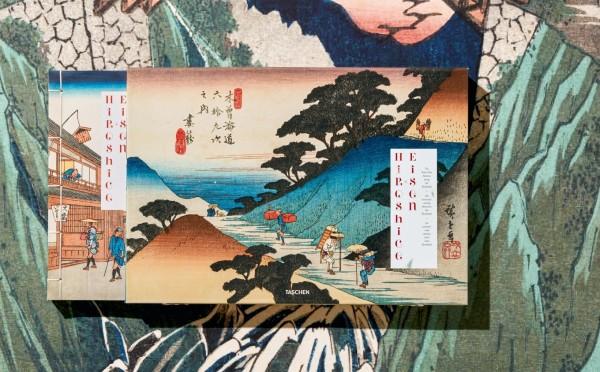 xl-hiroshige_kisokaido-image_02_01159