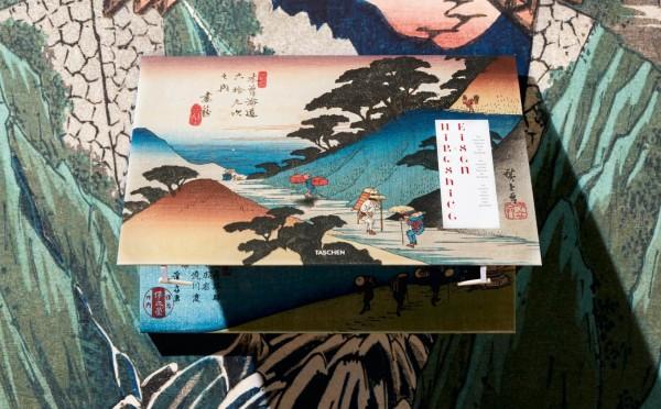 xl-hiroshige_kisokaido-image_03_01159