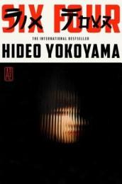 yokoyama 29875918