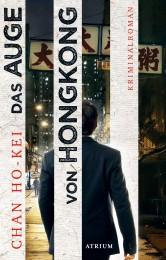 Ho-Kei_AugeHongkong_HC_RZ3.indd