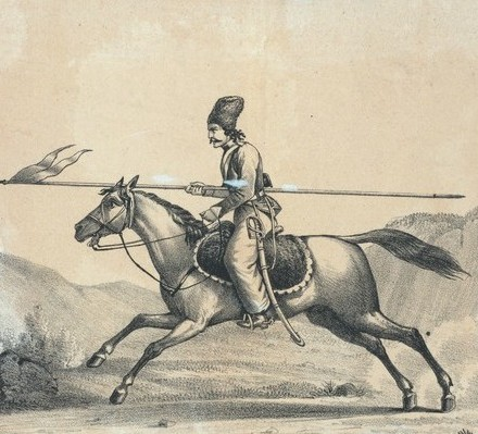 1840_Persian_Lancer_of_the_Shah's_Guard