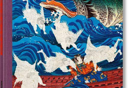 xl-japanese_woodblock_prints-cover_01168